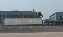 西安long8官网laoyi表科技有xian公si